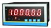 YK-21M12对射激光光电开关计数器,红外线流水线感应器计数器