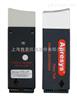 成都冷藏运输专用微型U盘温度记录仪179-UT