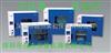 惠州汕尾东莞珠海佛山韶关实验室鼓风干燥箱 现代实验室恒温干燥箱价格