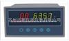 新品发布SPB-XSL8温度巡检仪