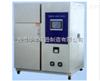 SQ006-II玻璃热稳定性试验机(水冷法)