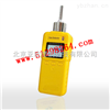 泵吸收二氧化硫检测仪/便携式二氧化硫检测仪/二氧化硫气体报警仪/二氧化硫测定仪