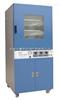 HE-146-3电池极片专用真空干燥箱