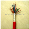 zr-djfpfp4*1.5耐高温电缆