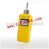 :泵吸式环氧乙烷检测仪/便携式环氧乙烷检测仪/环氧乙烷报警仪