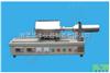 XPY陶瓷线性热膨胀仪