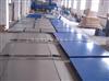王益地磅..◆《全新价格》王益衡器生产厂家