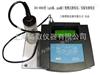 便携式微量溶氧仪,上海便携式ppb溶氧仪厂家