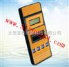 室内空气TVOC速测仪/空气TVOC速测仪/便携式TVOC检测仪