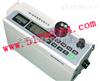 DP-LD3C(B)激光粉尘仪/激光粉尘上海竞博会/粉尘测定仪