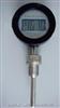 SKW型就地温度显示仪
