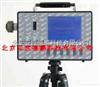 DP-CCHZ-1000全自动粉尘测定仪