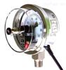 YNXC-100天康耐震电接点压力表YTXC-100 YNXC-150-Z YTXC-150-Z