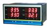 YK-14A智能4路热电阻PT100、热电偶K型温度显示仪4路4-20mA输出 RS485通讯接口