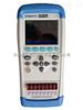 安柏AT4204 手持多路温度测试仪