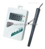 AZ88375温湿度记录仪