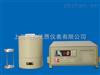RM-905a125I医用粒子活度计