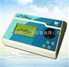 GDYJ-201SP 皮革 毛皮甲醛检测分析仪