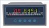 济南SPB-XSL8/T8A8智能温度巡检仪