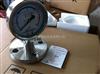 法兰耐震隔膜压力表
