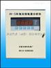 壁挂式氧化锆氧量分析仪