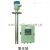 -IP65型防护等级氧化锆烟气氧量分析仪价格