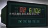宁波SPB-XSL/A-H温度巡检仪