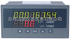 济南SPB-XSJ流量积算仪
