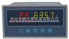 本溪SPB-XSL8温度巡检仪