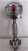 YNXC-100SRML耐震磁助式电接点隔膜压力表 YNXC-100SRML