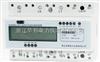 导轨式多功能电能表DTSD341