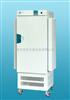 GZP型 (程控)光照培养箱