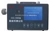 矿用粉尘浓度测定仪CCZ-1000厂家现货