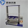KY-2微電腦紙箱抗壓機,紙箱耐壓試驗機