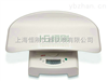 SH广东省免费包邮婴儿身高体重秤