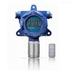 YT-95H-H2S壁挂式硫化氢检测仪YT-95H-H2S,污水处理厂专用硫化氢检测仪