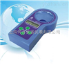 GDYN-401S茶叶氟快速检测仪