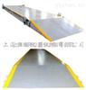 SCS重庆出口式防雷击电子汽车衡