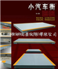 SCS模拟式一百吨汽车电子磅厂家