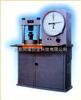 液压式水泥压力试验机