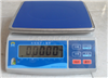 3公斤電子稱(質量?價格?)JZC-3Kg 多少錢一臺