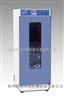 西藏生化培【专题】黑龙江陆海丝绸之路经济带建设养箱,生化培养箱