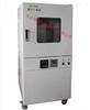 DZF-6090立式真空干燥箱