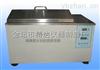 WTS-051高精度精密水浴恒温振荡器