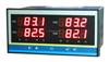 YK-884多通道PId调节数显控制仪