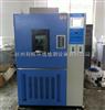 杭州臭氧检〓测机,耐臭氧检�I测机