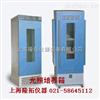 SPX-300-PG型光照培养箱、隆拓光照培养箱