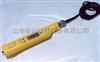 PHB-10型笔式PH计原理、笔式PH计厂家
