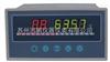苏州新品发布SPB-XSL8温度巡检仪