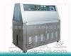 ZT-UV-50S光照老化箱
